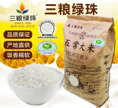 三粮绿珠东北大米五常大米稻花香米 5kg