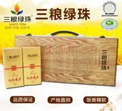 三粮绿珠东北大米五常大米稻花香 木质礼盒装2.5kg(5盒x500g)
