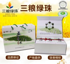三粮绿珠东北五常大米 鸭稻米 3kg(6盒x500g)