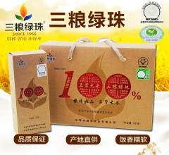 三粮绿珠东北大米五常大米稻花香大米(五优稻四号)5kg(5盒x1kg)