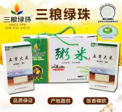 三粮绿珠东北大米五常大米粥米 (稻花香米)5kg(5和x1kg)