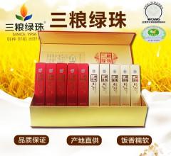 三粮绿珠东北大米五常大米礼盒装 5kg(10盒x500g)