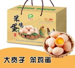 大贲子笨鸡蛋土鸡蛋新鲜农家鸡蛋20个