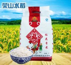 五常大米  东北大米  稻花香米 5kg