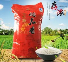 聚丰源 25公斤稻花香 正宗五常大米稻花香大米东北大米