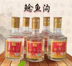 鲶鱼沟酒新半斤 15瓶每箱