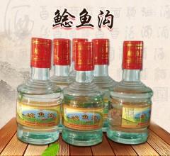 老半斤酒 每箱15瓶