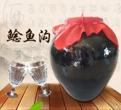 鲶鱼沟槡树皮封坛老窖酒