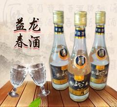 益龙春酒 11年陈酿 半斤装24瓶每箱