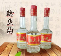 鲶鱼沟 新一斤酒 每箱12瓶