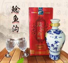 青花瓷酒-一斤装 每提4瓶