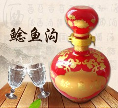 红坛50度酒 500ml