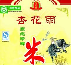 杏花雨东北珍珠米绿色大米25kg