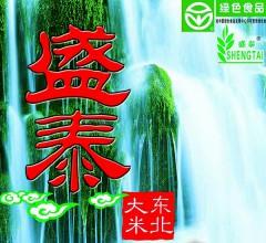 盛泰东北大米 绿色食品 5kg
