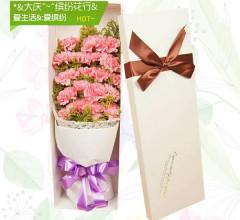 康乃馨礼盒