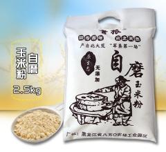 原生态 自磨玉米粉 2.5kg