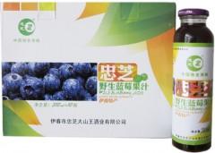 新果汁/野生蓝莓