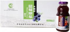 新无糖原浆/野生蓝莓