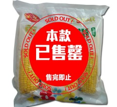 黄速冻礼品箱 4穗/袋