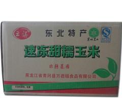 白玉米  速冻甜糯玉米   40穗