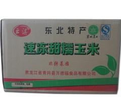 速冻甜糯玉米  黄玉米   非转基因  40穗