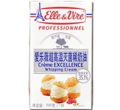 高温灭菌稀奶油