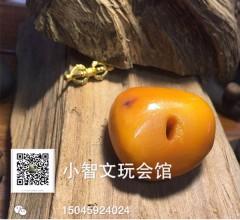 西藏老蜜蜡  克价1200  总克数23克