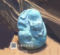 湖北原矿绿松石雕件  克价1000  总克数145克