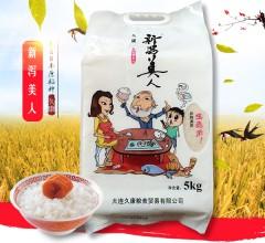 新泻美人牌孕婴营养米稻花香米5kg