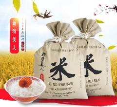 新泻美人牌礼品米非转基因胚芽营养米(农药残留为0)4kg