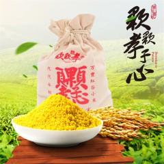 红谷小米麻布袋东北优质小米