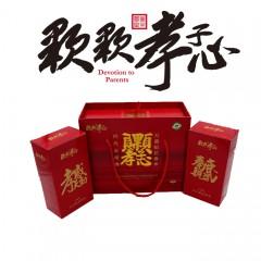 稻花香大米精品礼盒东北优质大米4kg