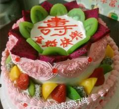麦可多水果蛋糕