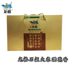 龙格石板大米稻花香大米东北绿色大米  5kg(1kgx5盒)