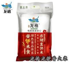 龙格龙粳香大米东北绿色大米 5kg