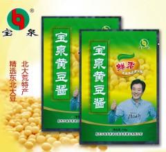 北大荒特产宝泉黄豆酱优质调味酱 110g