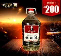 穆老头纯粮酒 5kg