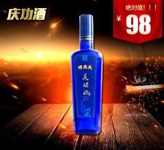 穆老头精品庆功白酒庆功酒53%vol