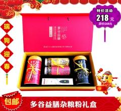 【春节特惠】十六膳多谷益膳杂粮粉礼盒(420g杂粮粉*2+425g杂粮颗粒*2+搅拌棒*1)