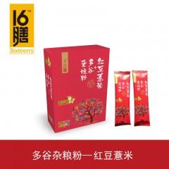 红豆薏米 28g*8袋/盒秘方搭配16种谷物杂粮 营养丰富 平衡膳食