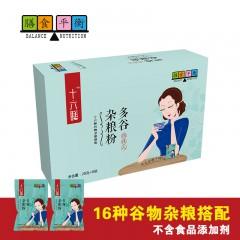 俏佳人28g*8袋/盒 多谷杂粮粉 科学搭配 营养丰富 平衡膳食