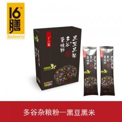 黑豆黑米+多谷杂粮 28g*8袋/盒 秘方搭配10余种谷物杂粮 口感更出色 膳食更均衡