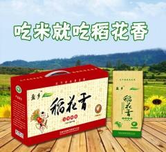 盈乡稻花香大米  10kg盒