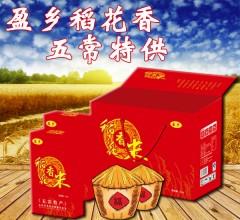 盈乡有机米 红盒  5kg/盒
