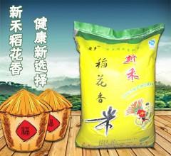新禾 盈乡大米 五常大米-稻花香米 25kg/袋