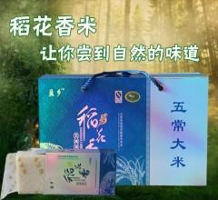 盈乡稻花香有机大米  4kg盒