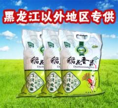 【新米上市】五常盈乡稻花香米(黑龙江以外地区专供) 5kg