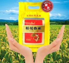 【新米上市】盈乡稻花香米  真空包装 2.5kg