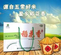 盈乡稻花香  东北优质米 5kg/盒
