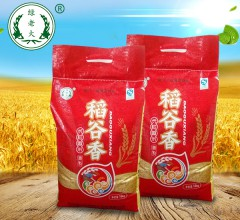 绿老大东北大米袋装米长粒香米 稻谷香5元/斤